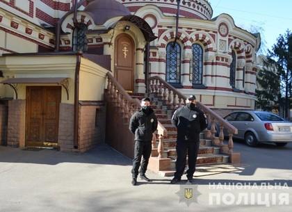 На Харьковщине во время богослужений по случаю празднования Пасхи грубых нарушений правопорядка не з