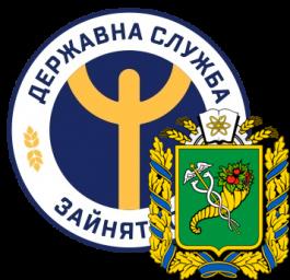 В прошлом году при содействии службы занятости Харьковщины 275 участников АТО/ООС нашли работу