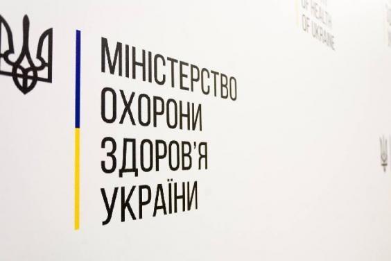 Украина готова проводить 30 тыс. тестирований на COVID-19 в неделю