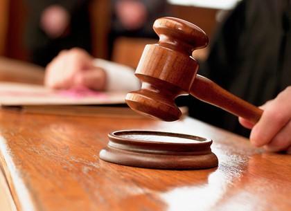 Незаконно получил земельный участок в полмиллиона: мужчину ждет суд