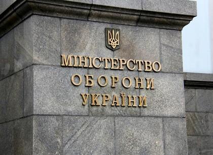 Катастрофа Ан-26 в Харьковской области: Семьям погибших начали выплачивать компенсации (МО Украины)
