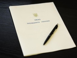 В Украине вступил в силу закон о концессии