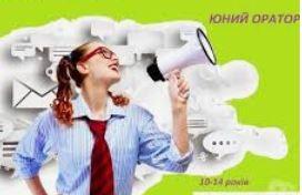 На Салтовке определились с лучшим профессиональным оратором (Управление образования Московского райо
