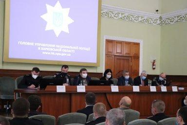 Айна Тимчук: «Полиция Харьковщины сегодня - это фундамент законности и правопорядка»