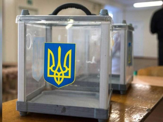 В ЦИК назвали число избирателей на местных выборах-2020