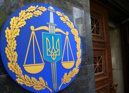 Прокурорская проверка: соблюдение требований законодательства (Прокуратура)