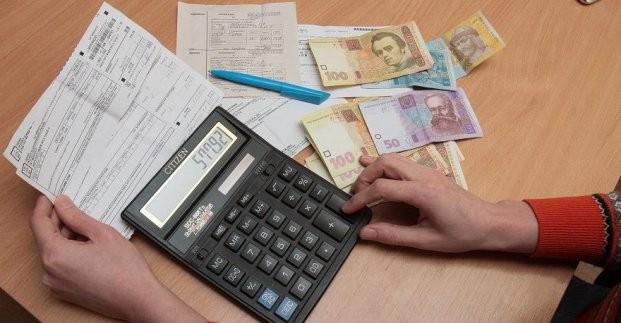 «Тепловые сети» просят харьковчан самим сформировать счета за март