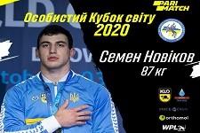 Харьковчанин завоевал «бронзу» Кубка мира по борьбе