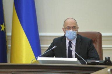 Правительство создало комиссию для выявления обстоятельств и причин трагедии в Харькове