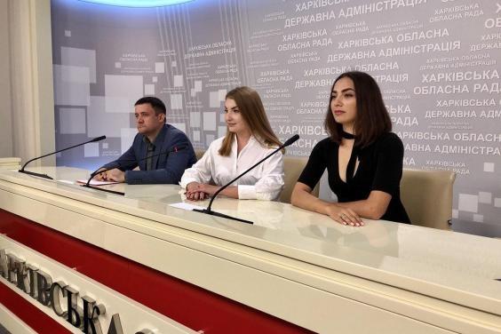 Жителей Харьковщины приглашают в Шаровку на «Осенние краски Белого дворца»