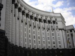 Кабмин уволил заместителей руководителей в нескольких ОГА