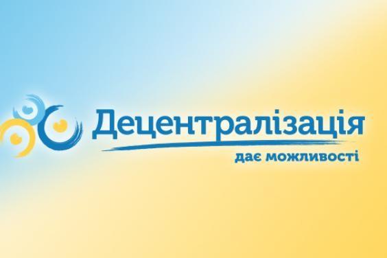 Из 27 райгосадминистраций в Харьковской области останутся только 7