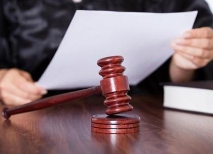 Фиаско игорной конторы: мужчину и трех дам ждет скамья подсудимых (Прокуратура)