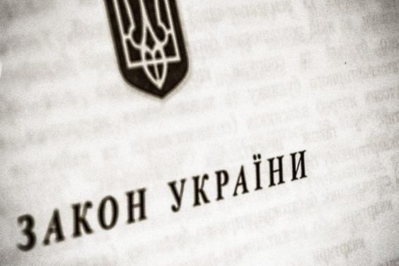 Владимир Зеленский подписал закон о дополнительных соцгарантиях в связи с распространением COVID-19