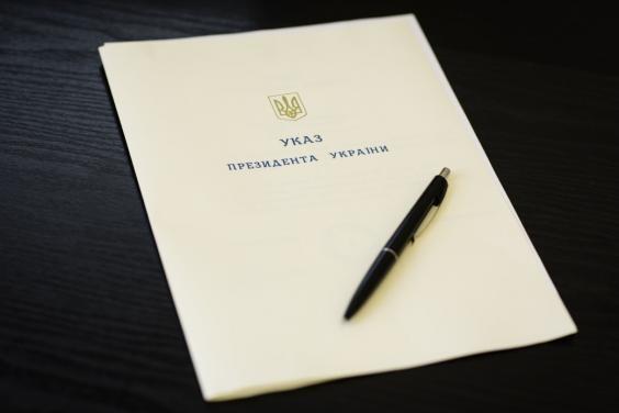 Работникам культуры Харьковской области присвоено почетное звание «Заслуженный деятель искусств Укра
