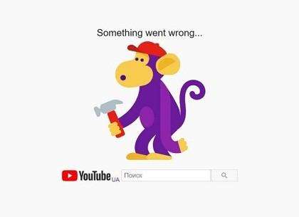 Сбои в работе YouTube и других сервисов Google фиксируют по всей Украине - РЕДПОСТ