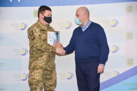Лучшие молодежные лидеры Харьковской области получили награды