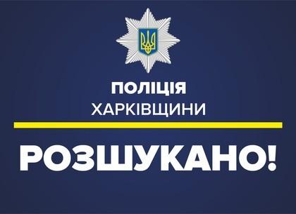 Полицейские вернули домой девушку, которой надоело учиться и она отправилась искать работу (ГУ НП)