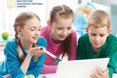 Правительство увеличило социальную стипендию детям-сиротам