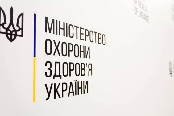 Харьковскую область отнесли к списку регионов со значительным распространением COVID-19