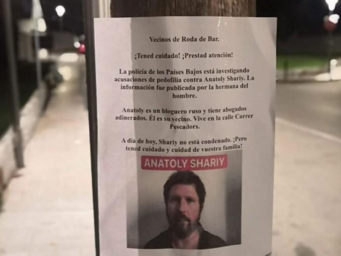 Недалеко от виллы Анатолия Шария в Испании развесили объявления о подозрении его в педофилии