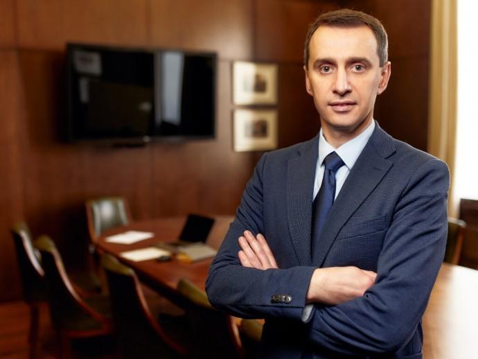 Ляшко предупредил о переносе осенних школьных каникул из-за проведения местных выборов