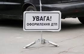 ДТП: Четверной автопоцелуй в центре Харькова - Патрульная полиция