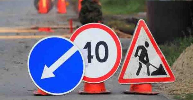 На улице Мира на один день запрещается движение транспорта