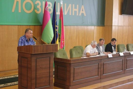 Областной штаб проверил подготовку к зиме хозяйственного комплекса Лозовского района