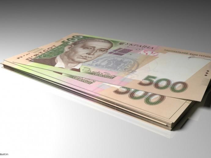 «Дыра» в госбюджете пости достигла 82 миллиардов гривен