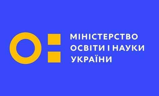 Аспирантам Харьковской области назначены академические стипендии Президента Украины