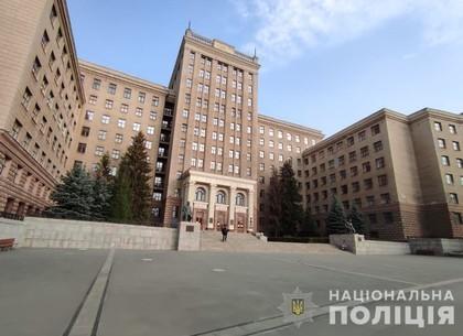 Минирование. Бомбы в центре Харькова не обнаружены (ГУНП)