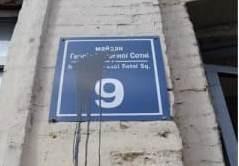 Хулиганство в центре Харькова: информация полиции (ФОТО)
