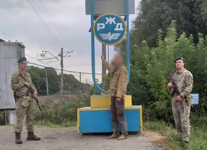 Мужчина шел в Россию, чтобы не платить алименты