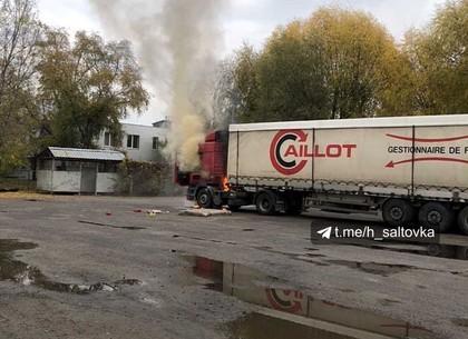 Пожар: на Барабашово вспыхнула фура (Telegram)