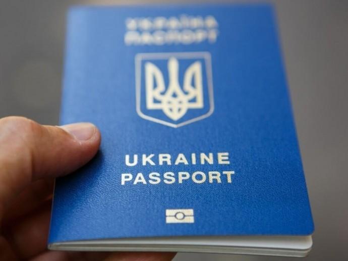 В Украине хотят ввести двойное гражданство, чтобы социализировать людей с иностранными паспортами