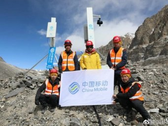 Huawei совместно с китайскими компаниями успешно завершила монтаж 5G на Эвересте (ФОТО)