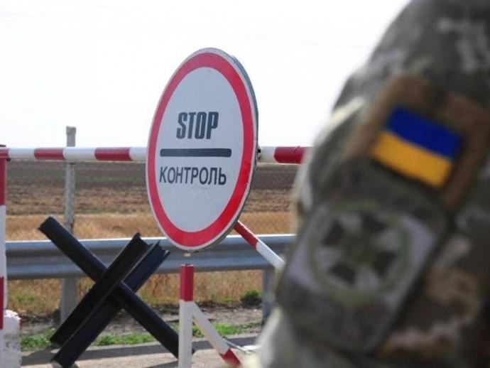 В Офисе Президента сообщили о готовности открыть 10 ноября два КПВВ на Донбассе