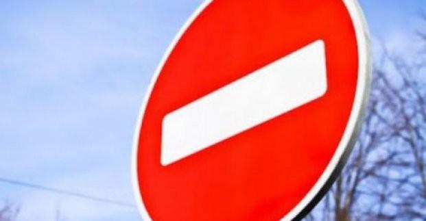 Движение по улице Астрономической будет запрещено до мая