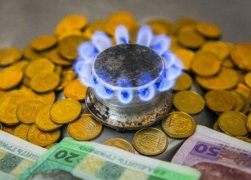 Никакого снижения цены на газ для населения не было - эксперт