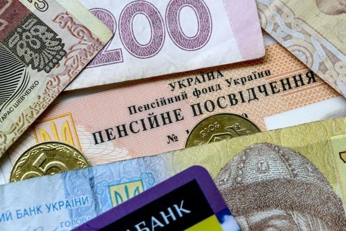Размер пенсий в Украине увеличится не более, чем на 4% - экономист