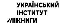 20 января стартует Всеукраинская акция «#Читай_досягай»