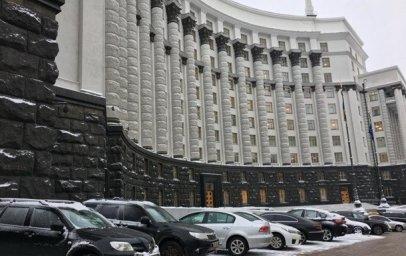 Украинцам пообещали компенсации за повышенные тарифы на «свет»