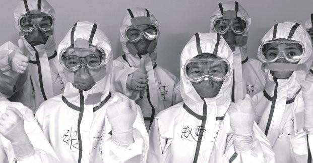 Создана всемирная программа для борьбы с коронавирусом