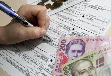 Чтобы снизить тарифы в Украине нужно денонсировать Третий энергопакет - эксперт