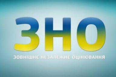 На пробное ВНО на Харьковщине зарегистрировалось наибольшее количество участников в Украине - 10086