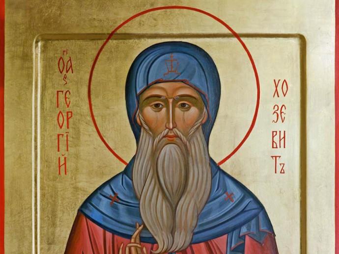 20 апреля - День памяти преподобного Георгия, митрополита Митиленского