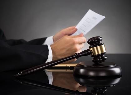 Присвоили и растратили 150 тысяч: чиновников будут судить (Прокуратура)