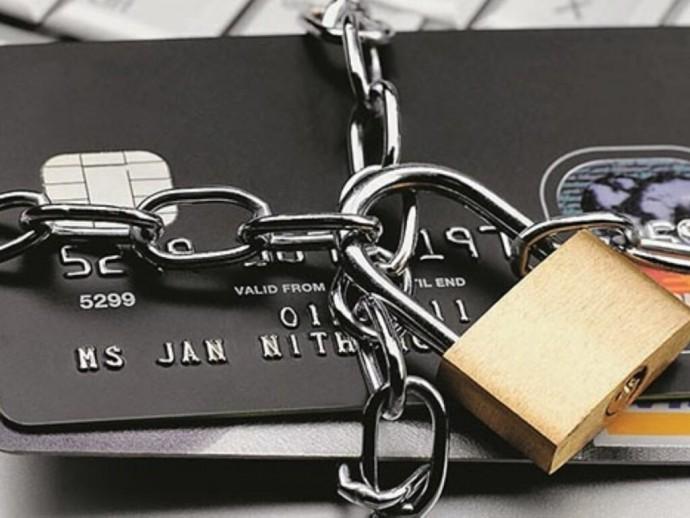 За долги, кредиты, невыплаченные алименты банковские карты могут блокировать полностью - НБУ