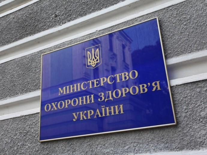 В Минздраве объяснили, почему для украинцев карантин могут продлить